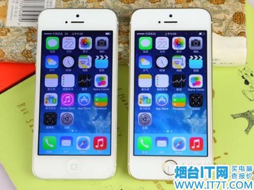 烟台手机手机报价_烟台苹果手机行情_程序-ZO华为苹果拨号手机图片