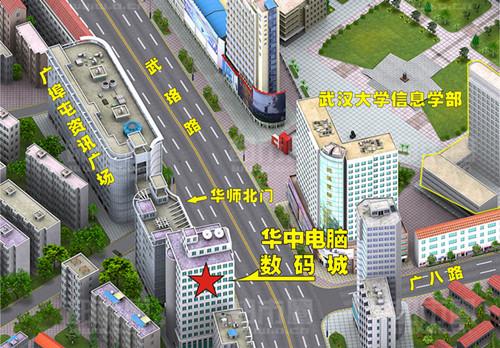 iphone5s武汉4s旧机换新机补1800换走