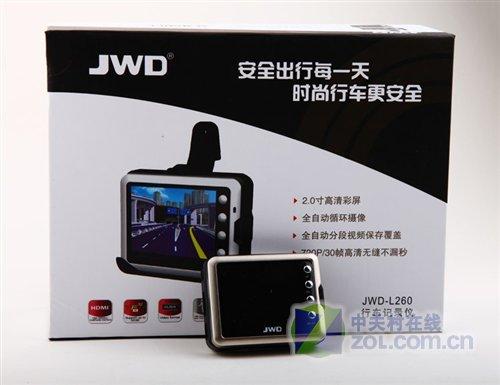 沈阳京华 L260携带方便行车记录仪299