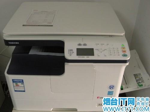 烟台东芝复印机2006促销-中关村在线