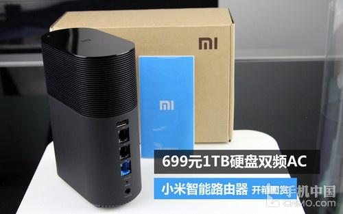 699元1TB硬盘双频AC 小米智能路由开箱