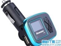 时尚车载MP3 烟台纽曼C25新品到货促销