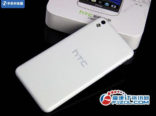 图为:HTC Desire 816d(电信版)-电信双模 Desire 816d售价1899元