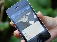 大陆行货震撼价 iPhone4S宝鸡报2299元