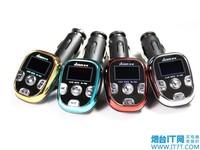 4G容量 烟台正品索浪SL-805车载MP3促销