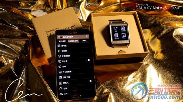自由自在感受 三星v700智能手表850元高清图片
