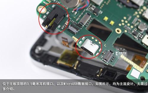 5毫米耳机插口,以及microusb数据接口,如图所示,均为主流设计,无需过