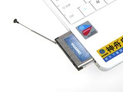 购买套餐很划算 华为无线上网卡促销中