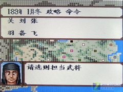 RM电影 模拟器游戏 歌美X-760视频简评