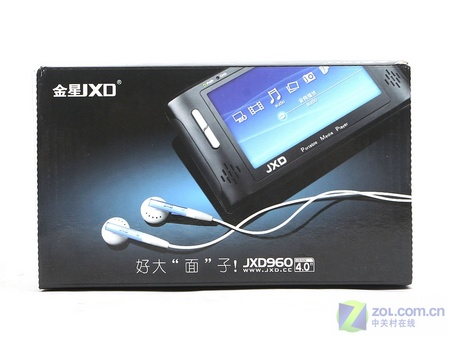 金星 JXD960