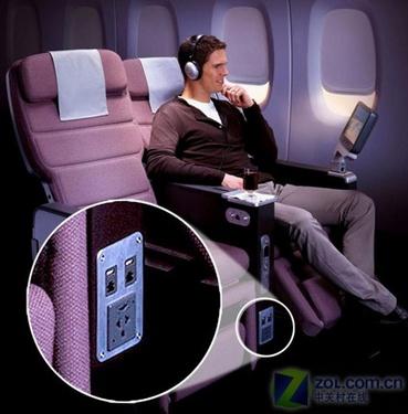 飞机上有没有插座