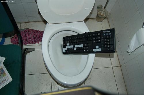 键盘扔进了马桶