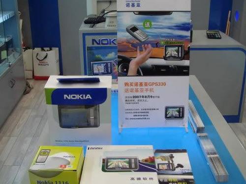 诺基亚亲民行动 买GPS330导航仪送手机