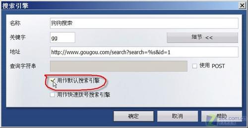 资源搜索更方便 把迅雷搜索加入浏览器