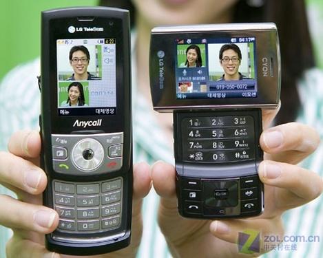v电信ev-dolg电信推出两款手机翻盖上装苹果手机新品ttf图片
