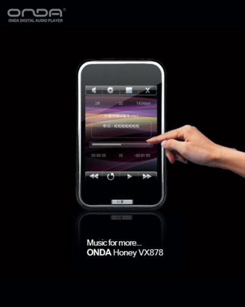2GB触摸屏MP3仅399元 昂达发布VX878