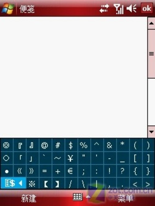 图为:三星sgh-i718手机+的三星智能输入法