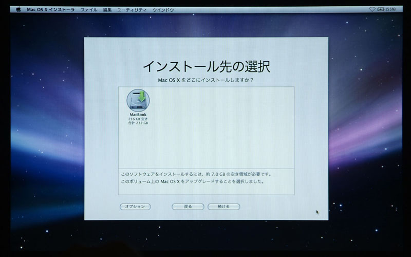 请教格盘安装leopard - macosx系统讨论专区 - 苹果友图片