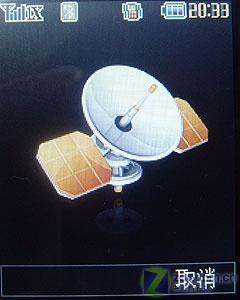 变换彩壳优雅翻盖身 三星SCH-F609评测