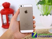 天津大学生怎么分期买手机苹果5S仅4360