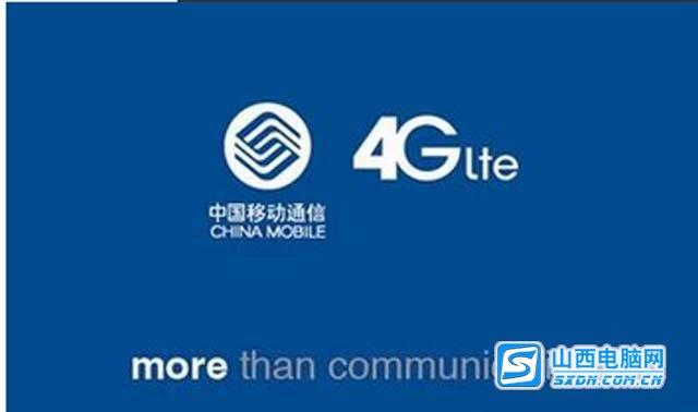 5s破解移动4g流量仪_移动流量仪破解移动4g_移动4g手机破解联通4g