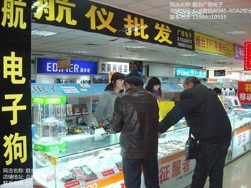 烟台E道航行车记录仪EX02促销售399元