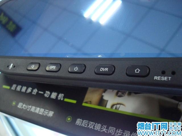智能云行车记录仪 烟台E道航EH500D促销