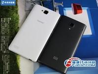 千元內手機哪款好?華為榮耀3C售980元
