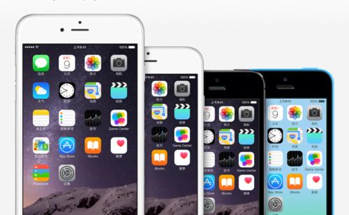 宜昌苹果iphone6p 手机分期 付款3000元-中关村在线