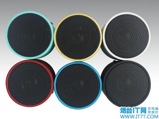 无线插卡蓝牙音箱_烟台紫光ZG100促销