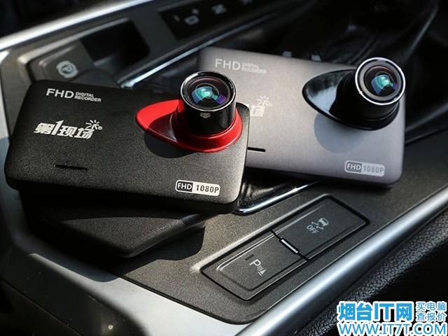 高清广角行车记录仪 第一现场D162热销
