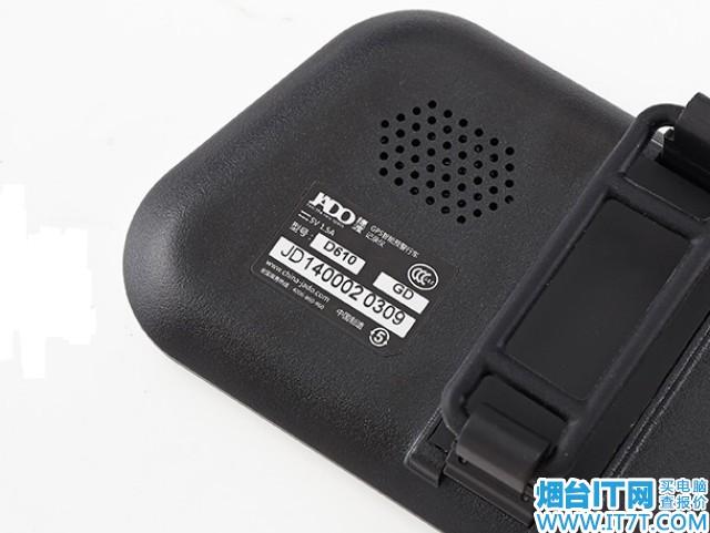后视镜行车记录仪 烟台捷渡D610-GD促销