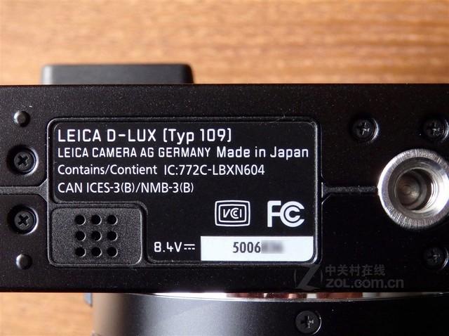 高性能超低价 成都徕卡D-Lux报价5800