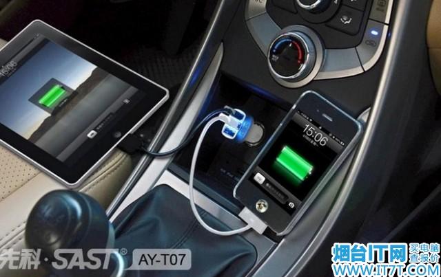 3孔USB车载充电器 烟台先科AY-T07促销
