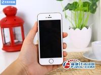 手机分期怎么办理 苹果iPhone 5S售2680