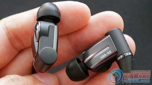 原创】索尼xba-a2是搭载高清音频技术的耳塞,外观时尚, 一个12mm动圈