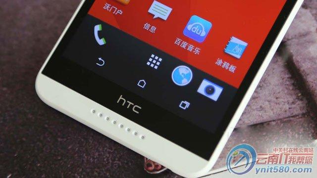电信4G行货 HTC Desire 816v丫丫1540元 -电信4G行货 Desire 816v丫