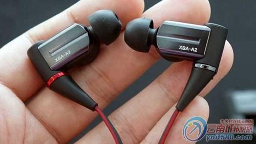 原创】索尼xba-a2耳机精致出色,外观时尚,搭载高清音频技术,一个12mm