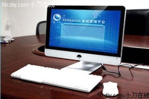 典籍一体机i3版苹果外观活动价2450元