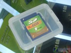 宇瞻1G SD最低59元