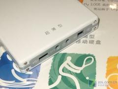 降价迎国庆 联想160GB移动硬盘859元