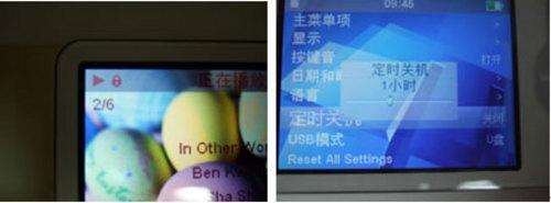 魅族Miniplayer SL版使用手记