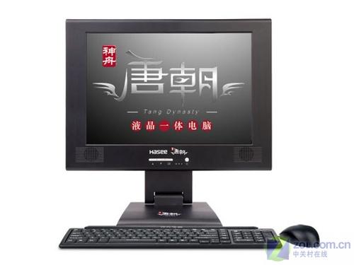 唐朝屏式电脑升级 唐朝F200D仅2999元