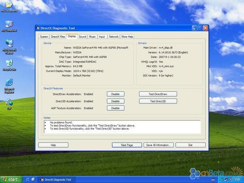 Windows XP SP3 Beta最新版本截图画廊(2)