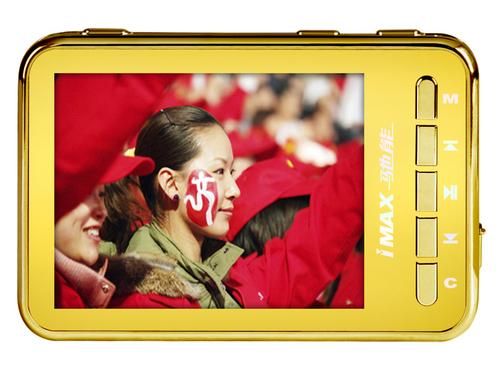 驰能发布EyeSee50纯金蒸镀2008纪念版