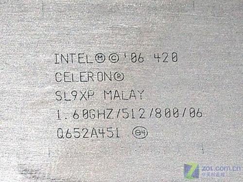 无风扇也好用 赛扬420助您打造静音电脑