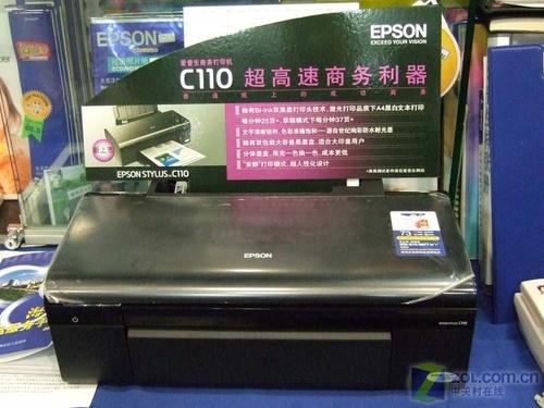 爱普生C110为例 数商务喷墨对激打优势