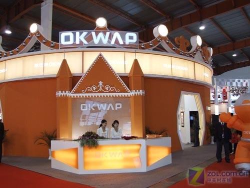 来自台湾的童话城堡 okwap展台突击报道