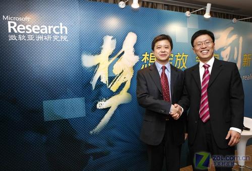 洪小文任微软亚洲研究院院长 领跑创新十年