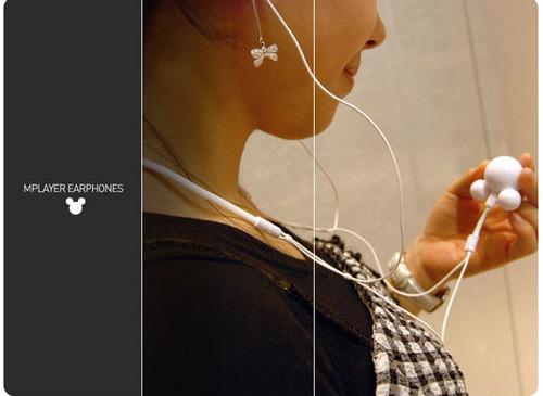 居然是MP3?数数造型新颖的影音产品